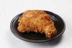 鶏の「ホワイト・ミート(white meat)」、「ダーク・ミート(dark meat)」って?【知っているとちょっとカッコいい英語のコネタ】
