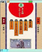 【エンタメCOBS】モバイルコンテンツ「NHK多言語むかしばなし」で英語学習
