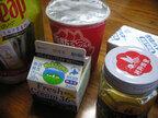 【エンタメCOBS】困った、牛乳がない! 代用品で作るミルクぽいティー飲み比べ