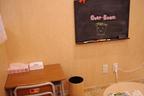 【突撃!COBS】ライターが体当たり取材! 秋葉のメイド店でビンタに挑戦!