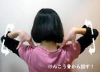 【コブスくんのモテ男道!】足首とふくらはぎをケア。むくみをとって心身リフレッシュ