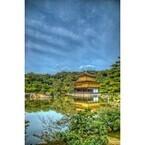 【エンタメCOBS】どうだ京都へ行きたいか?