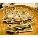 【エンタメCOBS】もし1万円落としたら何分くらい探す?
