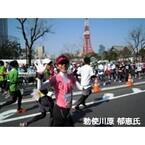 【コブスくんのモテ男道!】フルマラソン完走の効果とトレーニング法