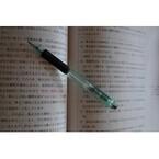 【エンタメCOBS】もっと効率的に勉強する! 予習の効用