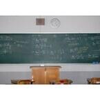 【エンタメCOBS】学校の先生を好きになったことはありますか?