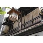 【エンタメCOBS】一度は食べたい!創業100年以上の老舗飲食店!