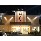 【エンタメCOBS】札幌の営業マンがオススメする回転ずし屋ベスト5!