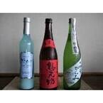 【エンタメCOBS】米どころ新潟県民が選ぶオススメの地酒