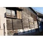 【エンタメCOBS】鉄筋と木造のメリット・デメリットってどんなの?