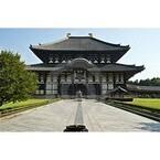 【エンタメCOBS】奈良の遺跡の話