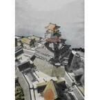 【エンタメCOBS】信長さんのお城「安土城」の話