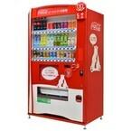 【エンタメCOBS】どうしたら自動販売機が設置できるか聞いてみた!