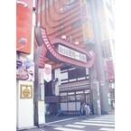 【エンタメCOBS】東京のココは昔こんなだった! 歌舞伎町は沼地!