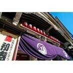 【エンタメCOBS】歌舞伎、相撲、寄席…江戸時代の見物ものの金額は?