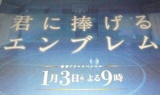 """櫻井翔が名優との""""サシ演技""""に挑む -『君に捧げるエンブレム』は未来への希望に満ちた作品"""