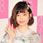 島崎遥香が卒業「バイバイ、AKB48!」- 指原「余韻感じなさいよ!笑」