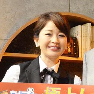 テレ東 松丸友紀アナ、第一子妊娠 - 『ゴッドタン』で歌いながら発表