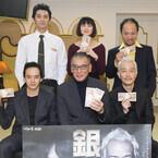 福本伸行、ドラマ『銀と金』出演決定! 「連続殺人鬼・有賀編」も配信
