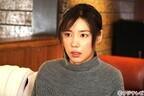 仲里依紗、小雪主演『大貧乏』にゲスト出演「存在感のある役にできたら」