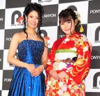 倉持明日香、初主演ドラマで演じたキャバ嬢は「想像以上に難しかった」