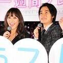 川口春奈、初共演の山崎賢人は「そりゃ~モテるな」