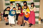 私立恵比寿中学、2017年の目標は「日本で1番有名な中学生になる!」