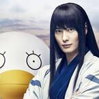 岡田将生、『銀魂』桂小太郎役で腰までの長髪姿に - 公開日は7月14日