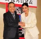 安藤サクラ、初めての司会役は「粗相がないように」第40回日本アカデミー賞