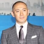 海老蔵ブログに小林麻耶登場「我が家の変化の主」「な、なにをしてるだー」