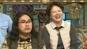 ロッチ・中岡、髪質そっくりの母親と『さんま御殿』登場 - 大号泣の思い出話