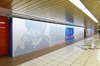 "松坂桃李主演『視覚探偵 日暮旅人』""視覚実験ポスター""が新宿駅に登場"