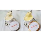 低カロリー甘味料を使用した低糖質の「卵白プリン」「卵黄プリン」発売