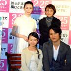 生田斗真、トランスジェンダー女性役で匂いまで変化? 共演者が美しさを絶賛