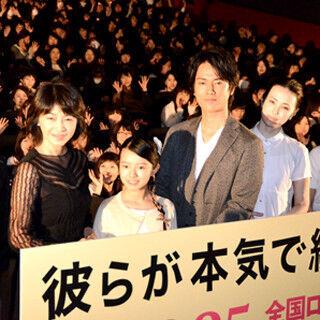 桐谷健太、恋人役・生田斗真とのワチャワチャ反省 - 監督のダメ出しに驚き