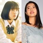『一週間フレンズ。』で光る19歳!役に染まる女優・高橋春織、憧れは樹木希林