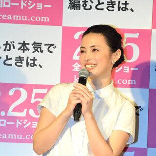ミムラ、子役の前で狸寝入り - 女優魂溢れる驚きの真意とは