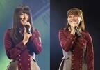 欅坂46、菅井友香がキャプテン・守屋茜が副キャプテン就任 - サプライズ発表