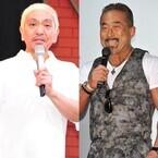 角田信朗、松本人志との確執告白を謝罪「自己中心的な行動だったと猛省」
