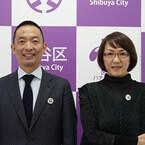 渋谷区長、生田斗真主演映画を絶賛 - LGBT先進自治体としてコラボ