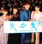 松坂桃李、主演映画を見た母親から「カッコつけるのやめなさい」とダメ出し