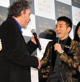 ピース綾部祐二、ティム・バートン監督に直談判「あなたの作品に出たい!」