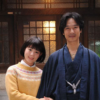 堺雅人&高畑充希で『鎌倉ものがたり』映画化 - 魔物登場の幻想的な作品に