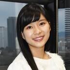 芳根京子、『べっぴんさん』で確信した「ムチャはあっても無理はない!」- 今後に影響する大切な1年