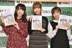 AKB48加藤玲奈が写真集をプロデュース 秋元氏の苦労実感「追い詰められた」