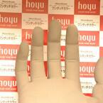 滝沢秀明、白髪染めCMに「正直びっくり」  - 大人のスタイリッシュさ見せる