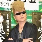 綾小路翔、松野さん急死に「僕らでも受け止められないのに…頑張れエビ中」