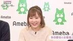 HKT48多田愛佳、卒業後の女優としての目標は「助演女優賞」憧れは有村架純