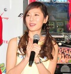 麻美ゆま、恵比寿マスカッツのメンバーに感謝「みんなの愛に支えられた」