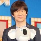 内村光良、理想の上司1位に謙遜「周りの方が優秀だから」- 目標は高倉健さん